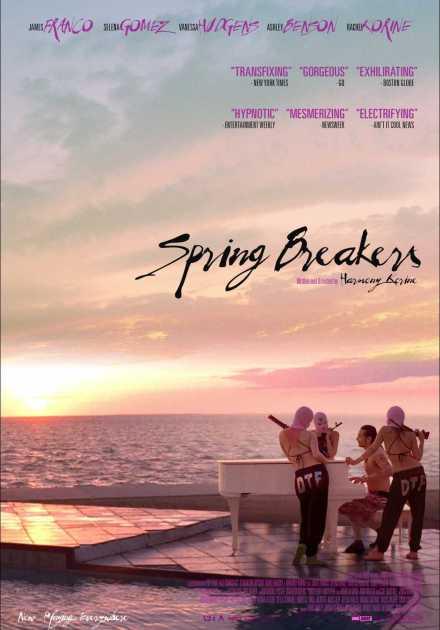 فيلم Spring Breakers 2012 مترجم