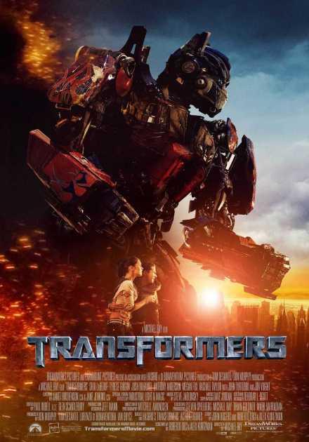 فيلم Transformers 2007 مترجم