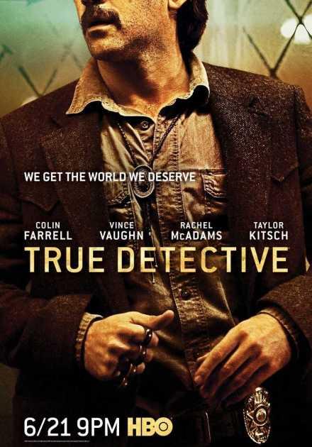 مسلسل True Detective الموسم الثاني