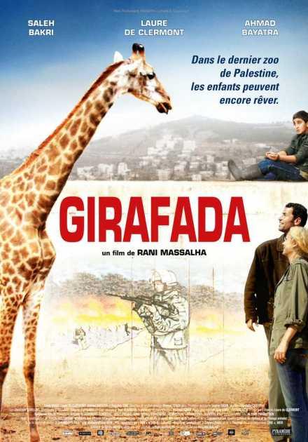 فيلم جيرافادا 2013