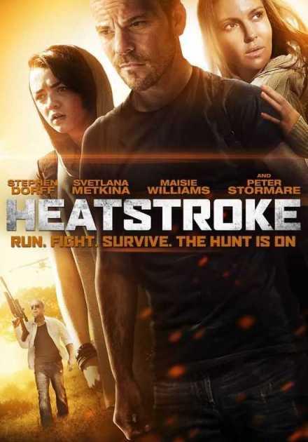 فيلم Heatstroke 2013 مترجم