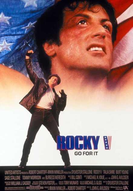 فيلم Rocky V 1990 مترجم