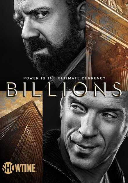 مسلسل Billions