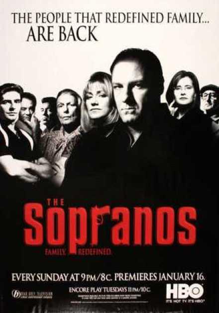 مسلسل The Sopranos الموسم الثاني