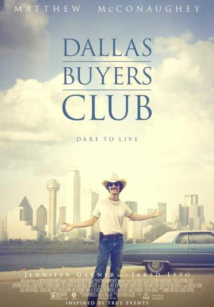 فيلم Dallas Buyers Club 2013 مترجم