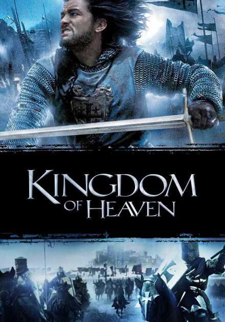 فيلم Kingdom of Heaven 2005 مترجم