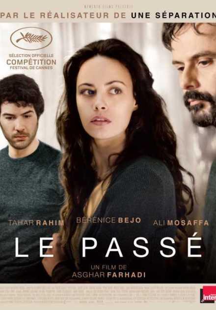 فيلم The Past (Le passé) 2013 مترجم