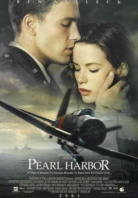 فيلم Pearl Harbor 2001 مترجم