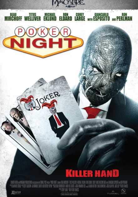 فيلم Poker Night 2014 مترجم