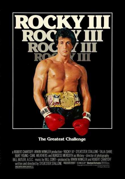 فيلم Rocky III 1982 مترجم