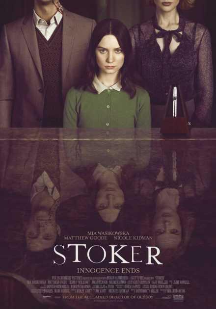 فيلم Stoker 2013 مترجم