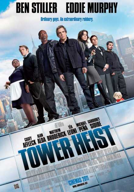 فيلم Tower Heist 2011 مترجم