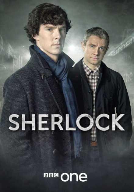 مسلسل Sherlock