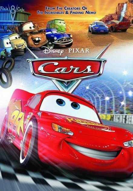 فيلم Cars 2006 مترجم