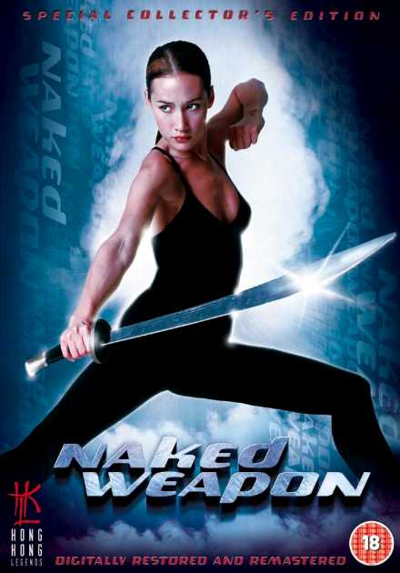 فيلم Naked Weapon 2002 مترجم
