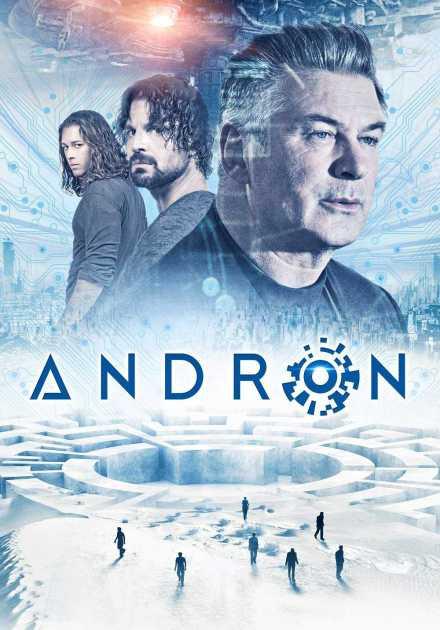 فيلم Andron 2015 مترجم