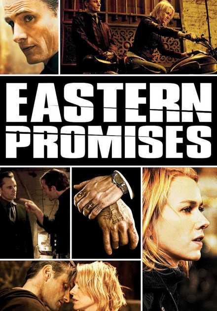 فيلم Eastern Promises 2007 مترجم