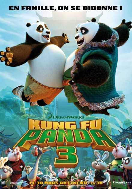 فيلم Kung Fu Panda 3 2016 مدبلج