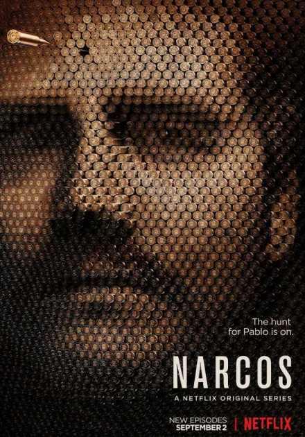 مسلسل Narcos الموسم الثاني