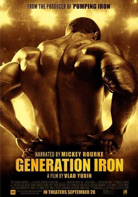فيلم Generation Iron 2013 مترجم