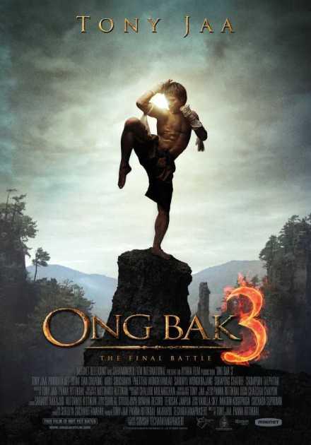 فيلم Ong-bak 3 2010 مترجم