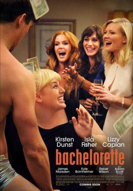 فيلم Bachelorette 2012 مترجم