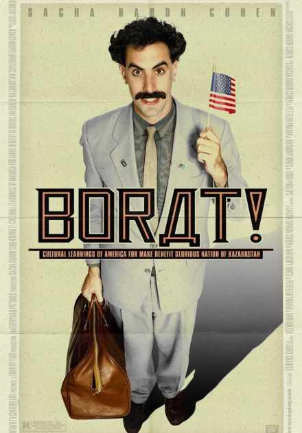 فيلم Borat 2006 مترجم