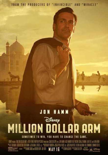 فيلم Million Dollar Arm 2014 مترجم