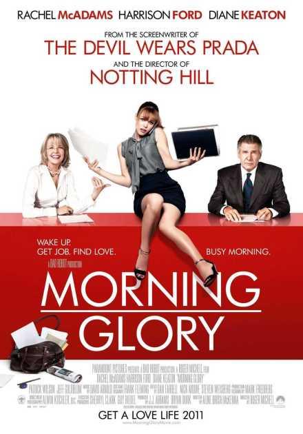 فيلم Morning Glory 2010 مترجم