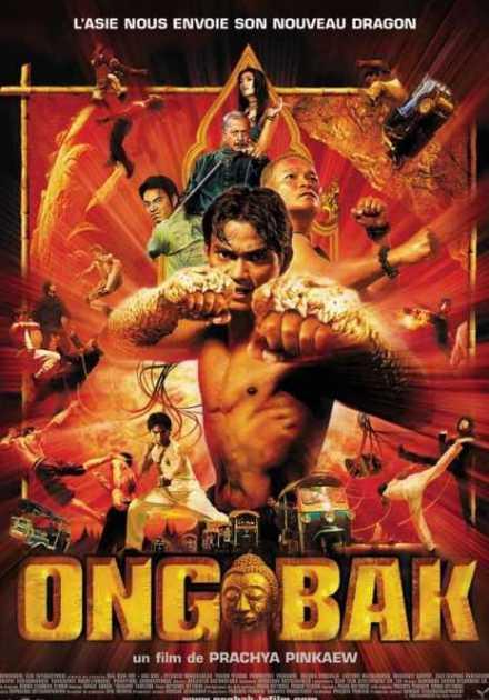 فيلم Ong-Bak 2003 مترجم