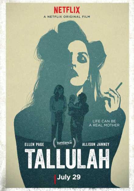فيلم Tallulah 2016 مترجم
