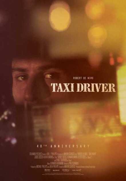 فيلم Taxi Driver 1976 مترجم