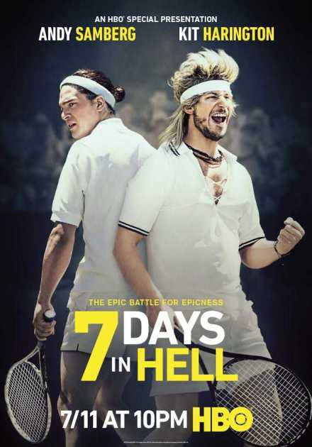 فيلم 7 Days in Hell 2015 مترجم