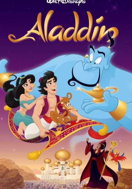 فيلم Aladdin 1992 مدبلج