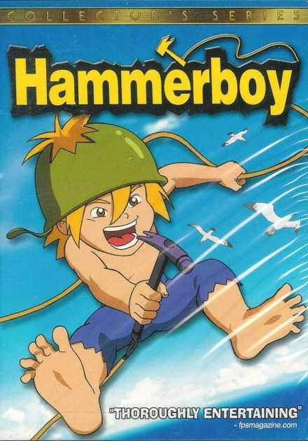 فيلم Hammerboy 2003 مدبلج
