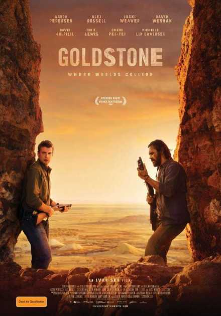 فيلم Goldstone 2016 مترجم