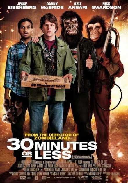 فيلم 30 Minutes or Less 2011 مترجم