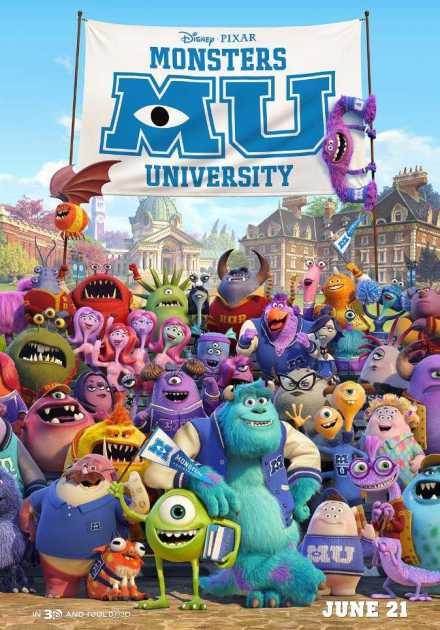 فيلم Monster University 2013 مدبلج