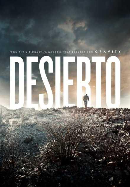 فيلم  Desierto 2015 مترجم