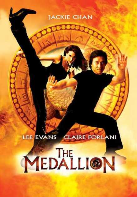 فيلم The Medallion 2003 مترجم
