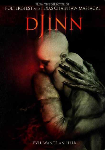 فيلم Djinn 2013 مترجم