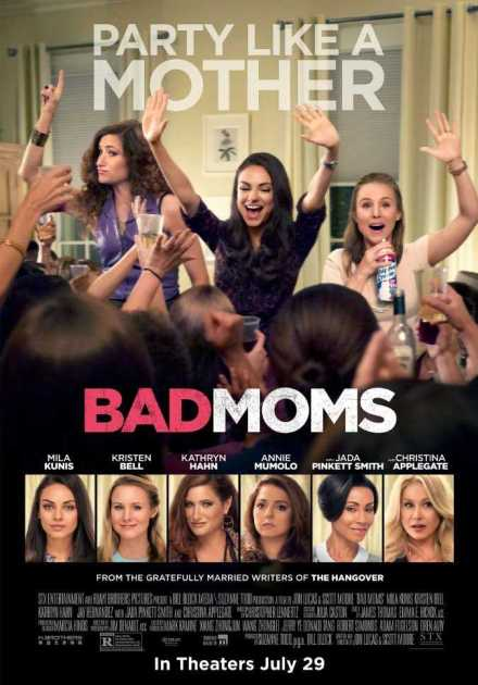 فيلم Bad Moms 2016 مترجم