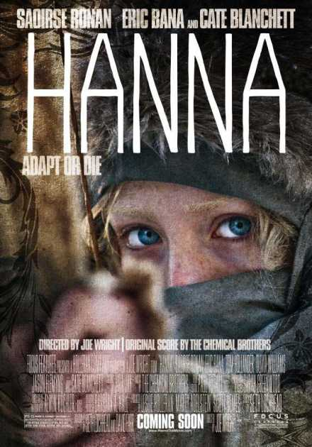 فيلم Hanna 2011 مترجم