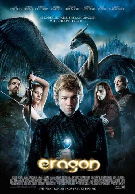 فيلم Eragon 2006 مترجم