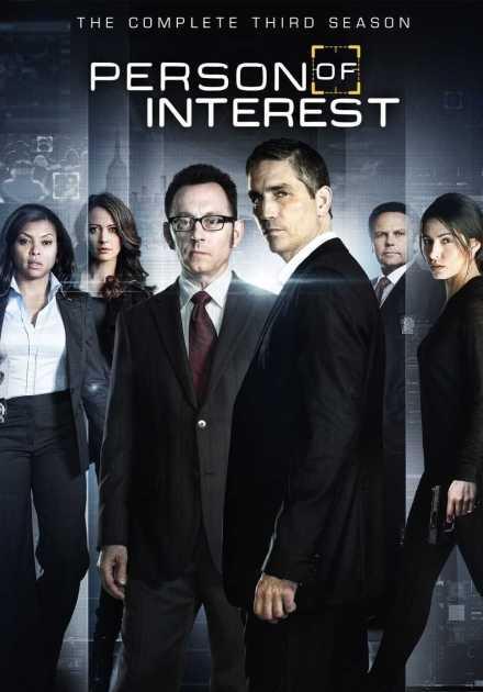 مسلسل Person of Interest