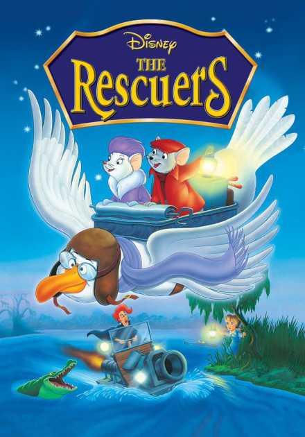 فيلم The Rescuers 1977 مدبلج