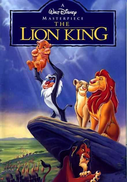 فيلم The Lion King 1994 مدبلج