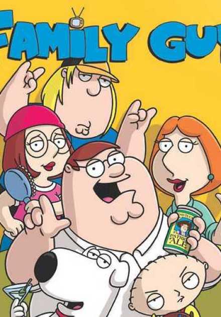 مسلسل Family Guy