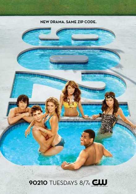 مسلسل 90210 الموسم الاول