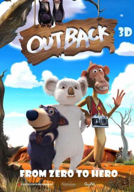 فيلم The Outback 2012 مترجم